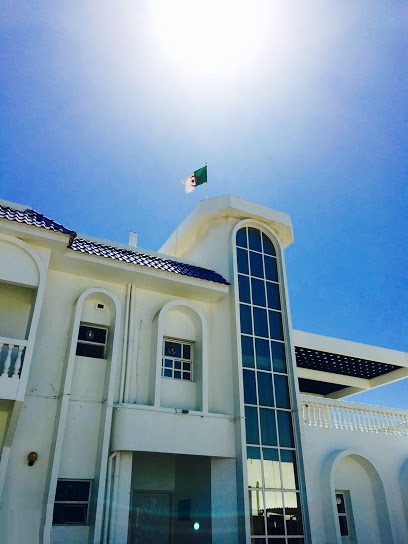 Algerian Consulate in Dubai, UAE