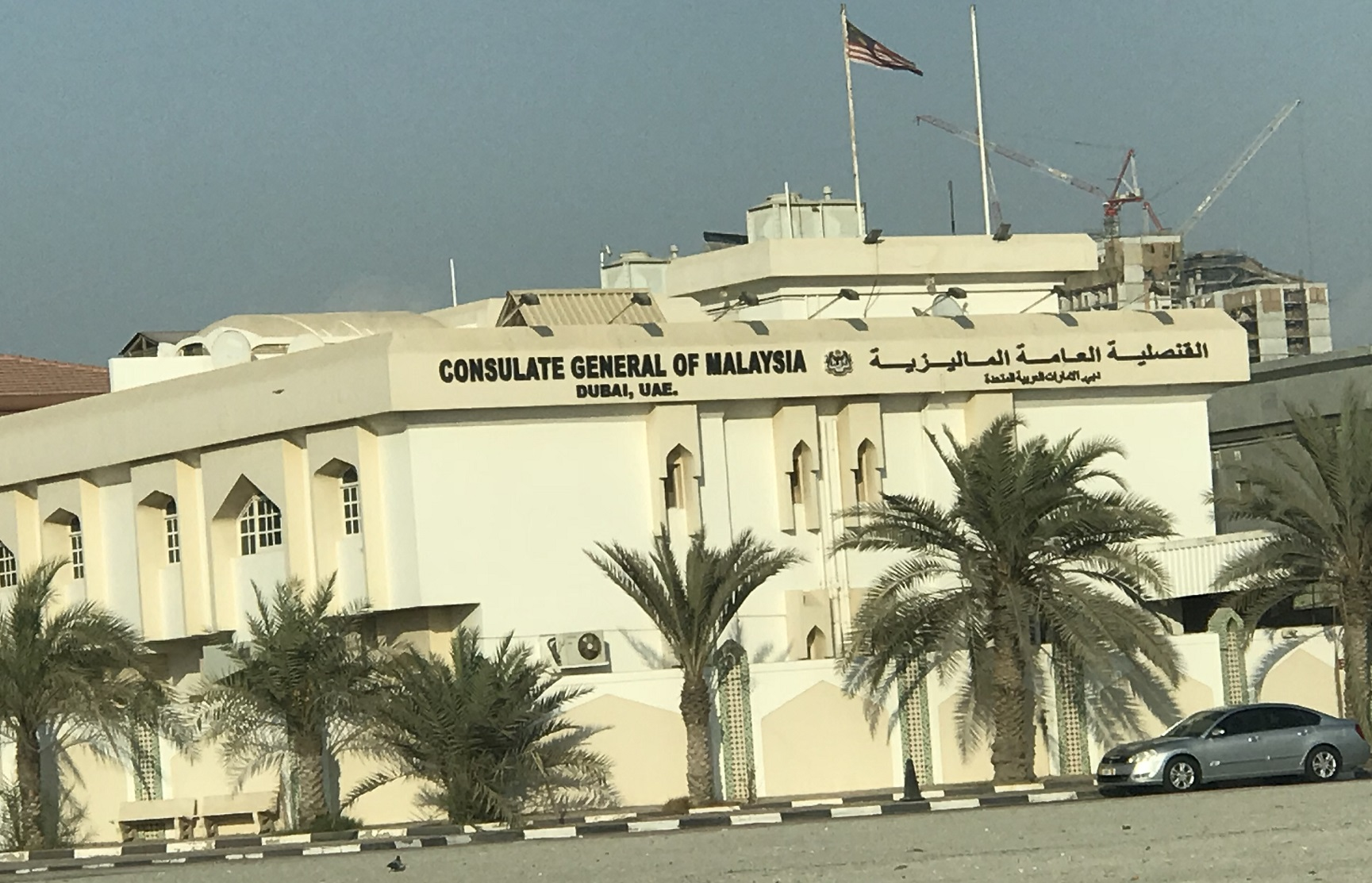 Malaysian Consulate General in Dubai, UAE