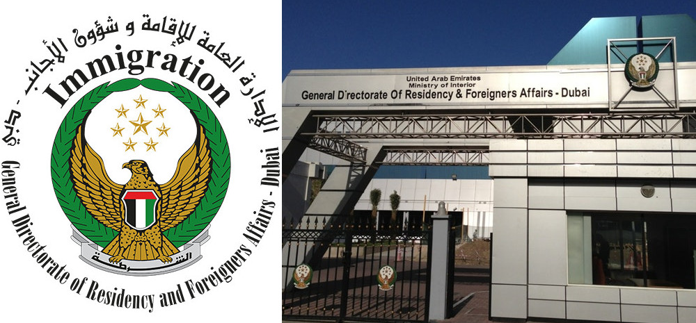Dubai Immigration update on delays in Visa processing during Eid 2018