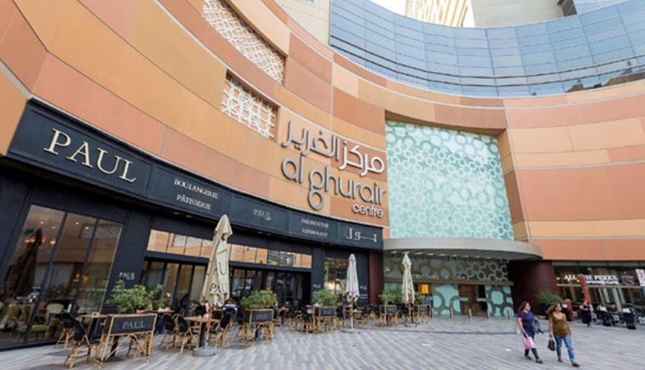 256af392f21 NOVO Cinemas Al Ghurair Centre, Dubai - Your Dubai Guide