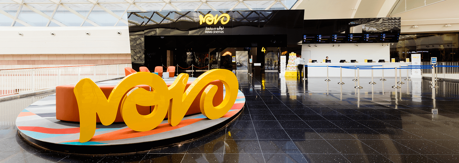 Novo Cinemas Festival City, Dubai