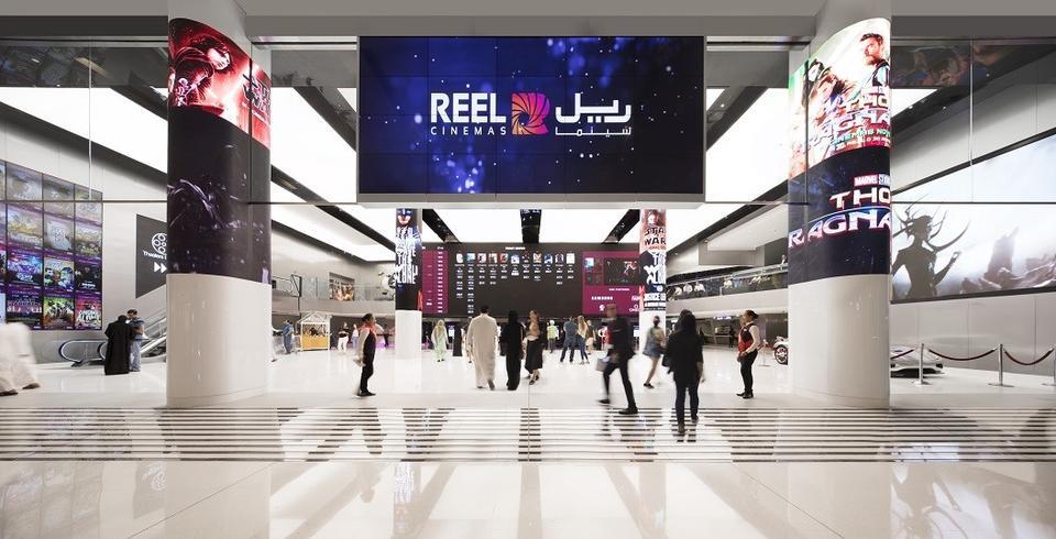 Reel Cinemas Dubai Mall, Dubai