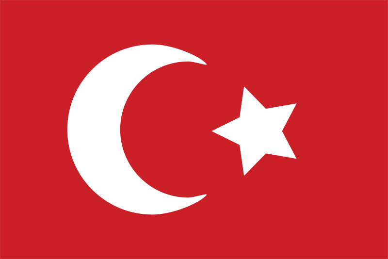 Turkish Consulate General in Dubai, United Arab Emirates
