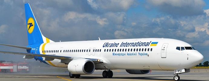 Ukraine International Airlines Office in Bur Dubai, Dubai, UAE