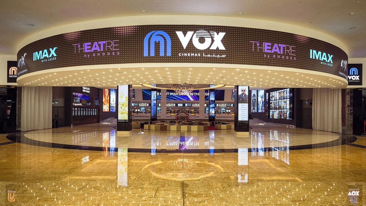 VOX Cinemas BurJuman Mall, Dubai