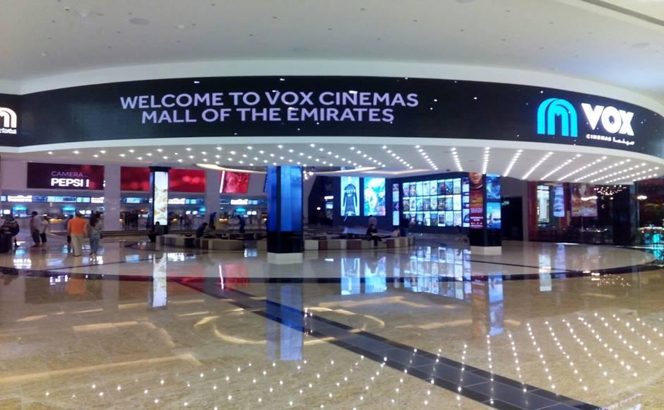 VOX Cinemas Mall of the Emirates, Dubai
