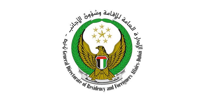 DNRD Dubai Contact address | Phone | email - Your Dubai Guide
