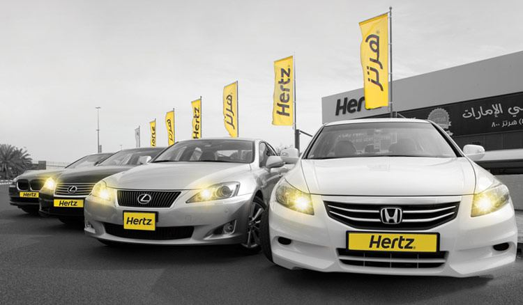 Hertz – Car Rental in Dubai Marina, Dubai