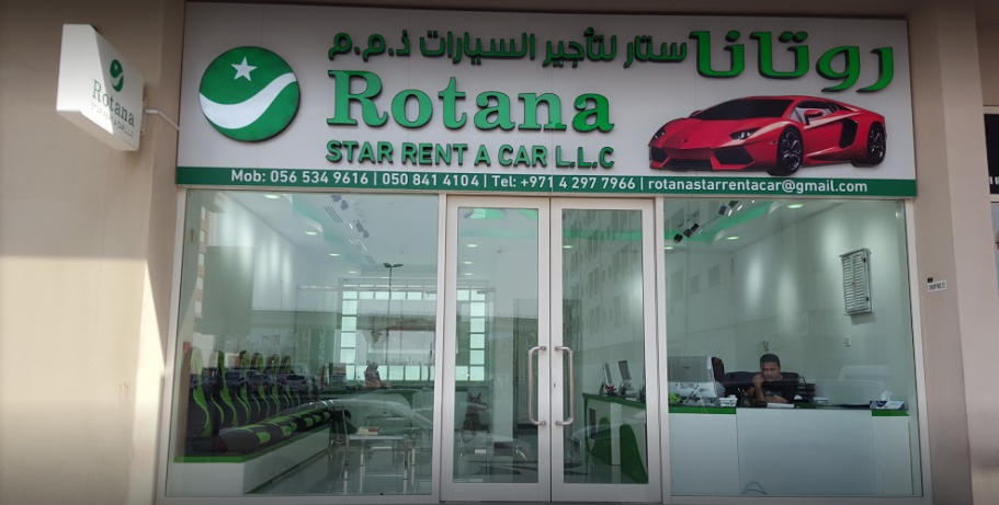 Rotana Star Rent A Car in Al barsha, Dubai