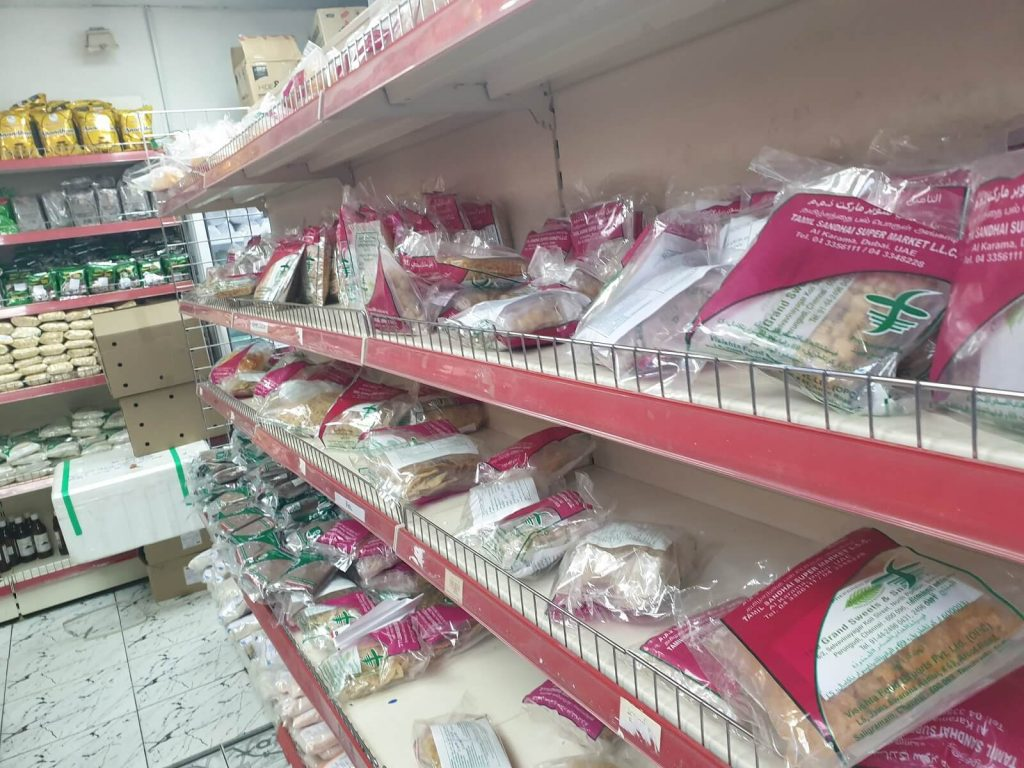 Tamil Sandhai Supermarket Products - Tamil Snacks - Murukku, Seedai etc