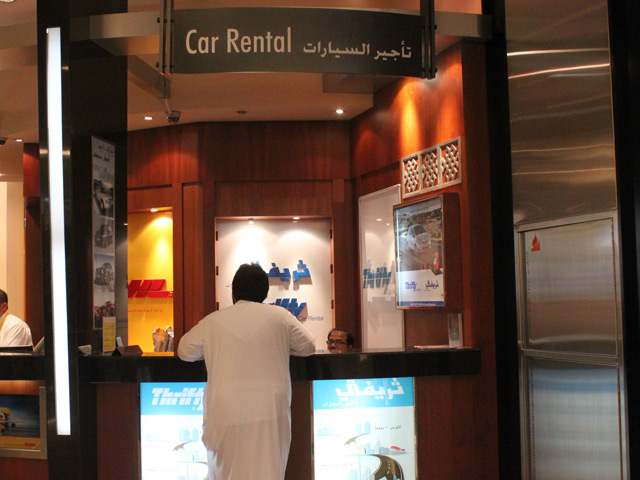 Thrifty Car Rental UAE in Mall of the Emirates, Dubai