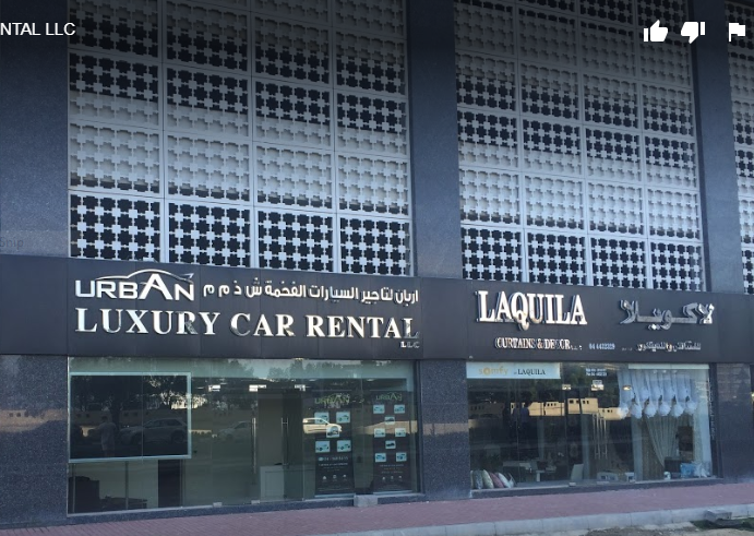 Urban Luxury Car Rental LLC in Dubai Marina, Dubai