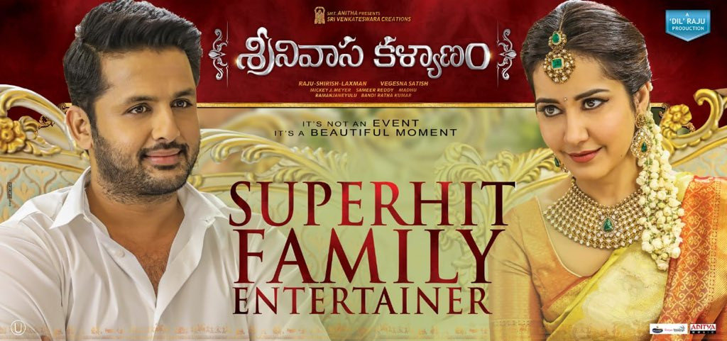 Srinivasa Kalyanam Movie Release Date In Dubai Your Dubai Guide