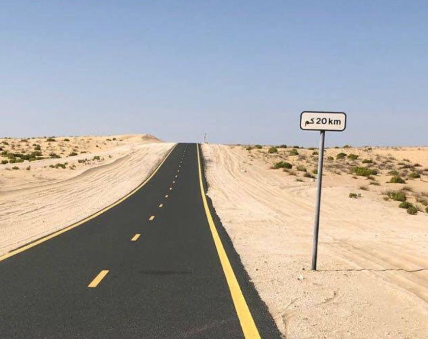 Al Qudra Cycle Course