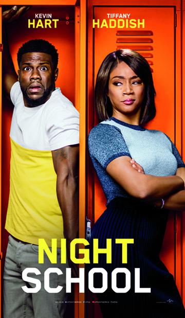 Night School English Movie In Dubai Your Dubai Guide