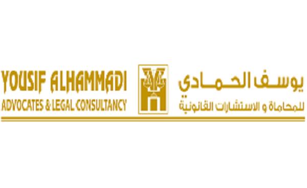 Yosif Alhammadi Advocates & Legal Consultants – Lawyers in Dubai,