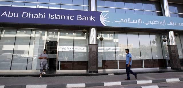 Abu Dhabi Islamic Bank Adib In Dubai Internet City Dubai Your Dubai Guide