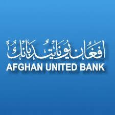Afghan United Bank in Sheikh Zayed road, Dubai