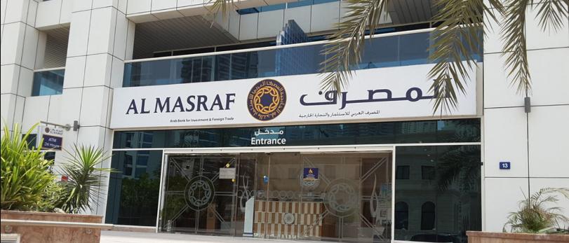 3cf9cb6136f Al Masraf bank in Jumeirah, Dubai - Your Dubai Guide