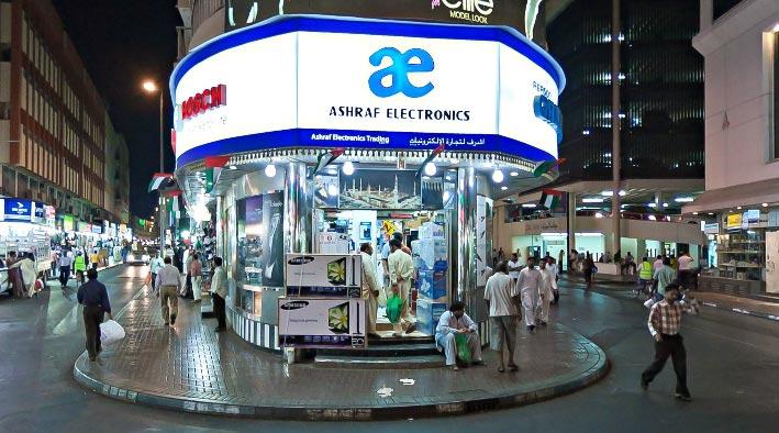 Ashraf Electronics Store in Deira, Dubai - Your Dubai Guide
