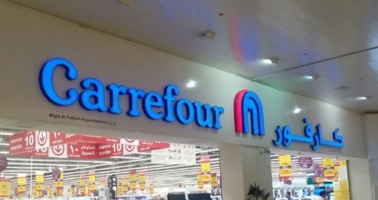 Carrefour Hypermarket Store In Dubai Festival City Dubai Your