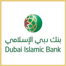 Dubai Islamic Bank ATM in Mall of The Emirates, Dubai
