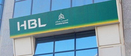 HBL Habib Bank Limited in Sheikh Zayed road, Dubai