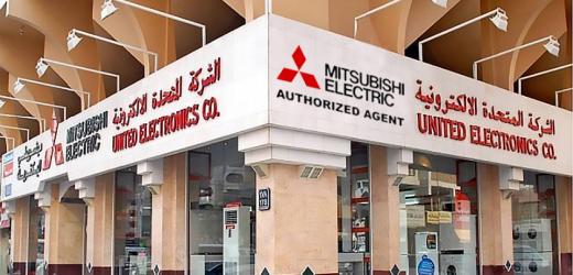 United Electronics Co Llc Store in Dubai