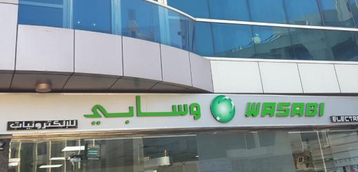 Wasabi Electronics Store in Dubai