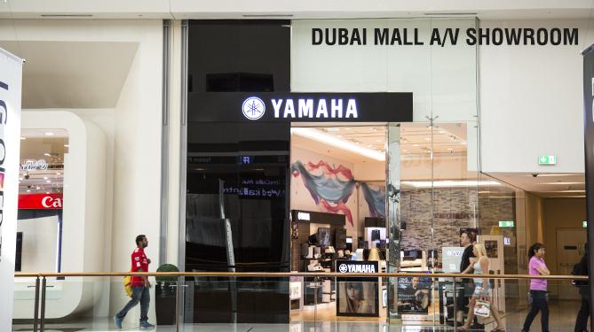 Yamaha, Thomsun Pure Music Store in Fashion Court, Dubai