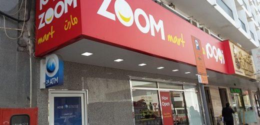 Zoom Line Dubai Store in Al Raffa St, Dubai