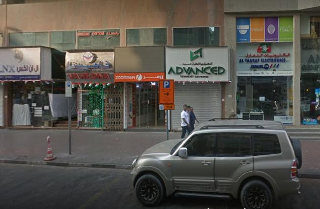 Zoommer Trading Llc Store in Dubai