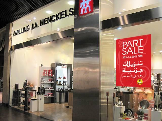 Zwilling J.A. Henckels Store in Dubai, Dubai