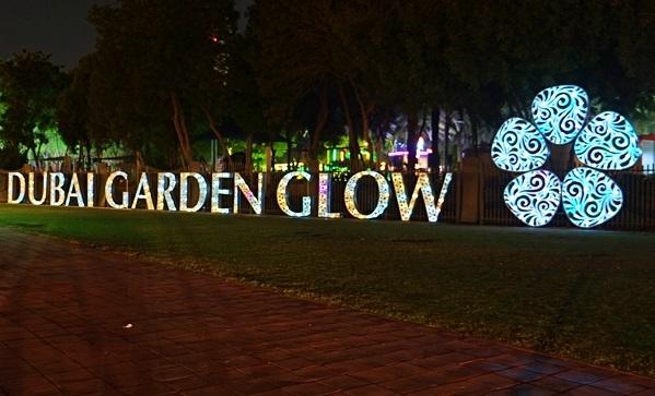 Dubai Garden Glow Your Dubai Guide