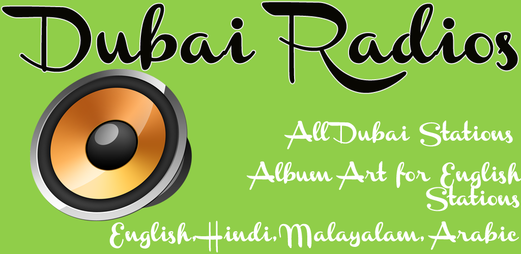 Best Radio Stations In Dubai