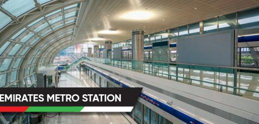 Emirates Metro Station