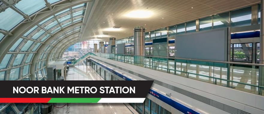 Nakheel Harbour & Tower Metro Station