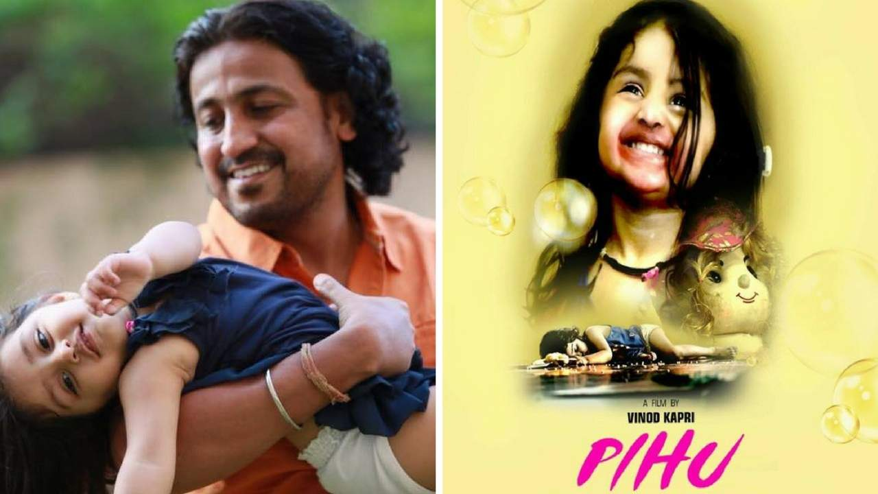 Pihu Hindi Movie In Dubai Your Dubai Guide
