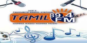 Indian Radio Channels In Dubai - Your Dubai Guide