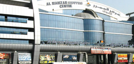 Al Mamzar Shopping Center