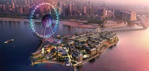 AIN Dubai – The Eye of Dubai