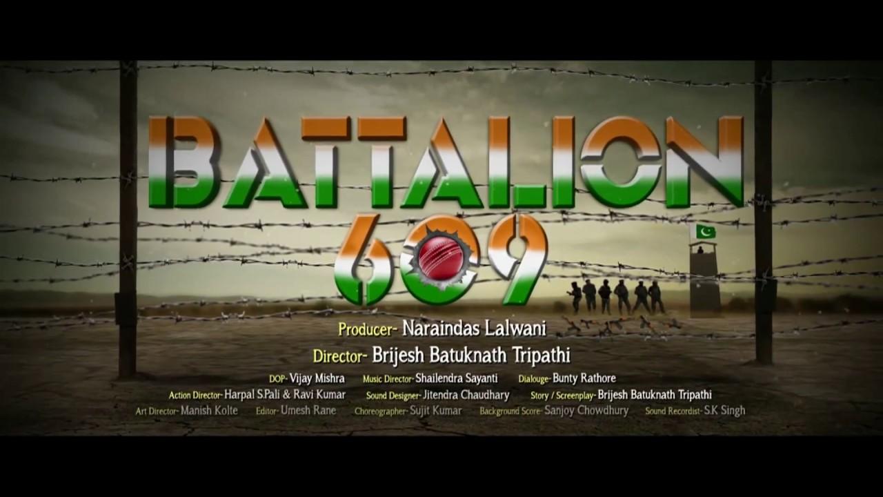 Battalion 609-Hindi Movie in Dubai