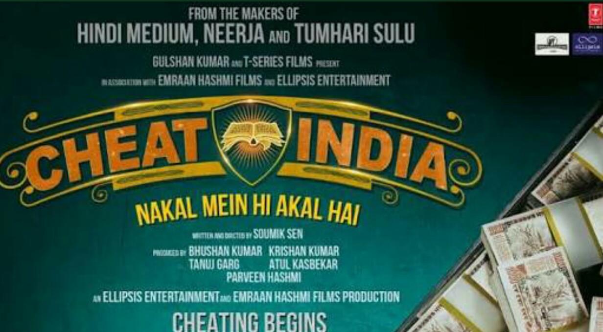 Cheat India-Hindi Movie in Dubai