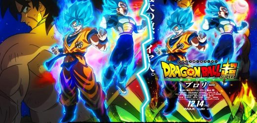 Dragon ball super: Broly- Japanese  Movie in Dubai