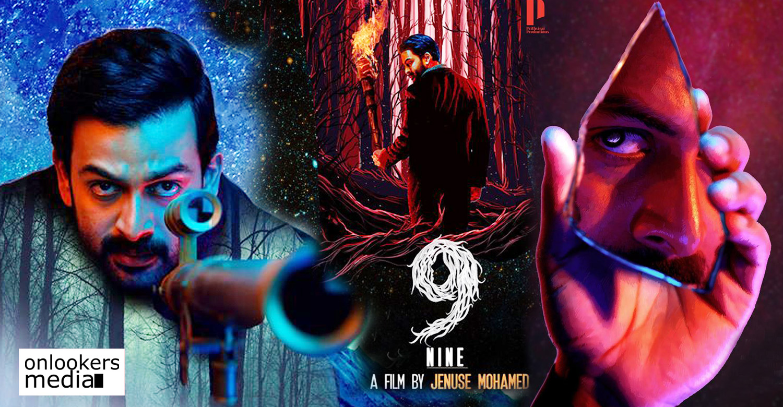 9 Nine- Malayalam Movie in Dubai