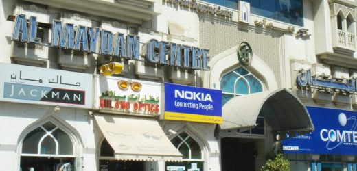 Al Maydan Shopping Center