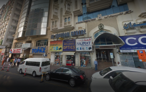 Al Maydan Shopping Center Your Dubai Guide