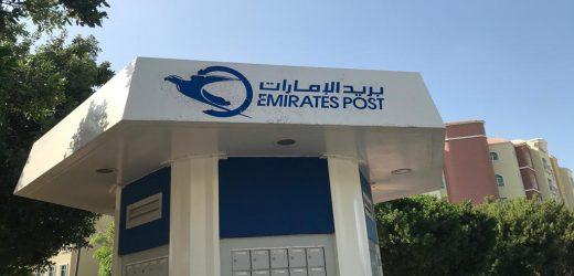 Empost  Dubai Silicon Oasis Post Office  in Silicon Oasis, Dubai