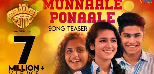 Oru Adaar Love- Malayalam Movie in Dubai