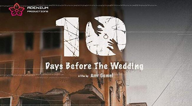10 Days Before the Wedding- Arabic Movie in Dubai - Your